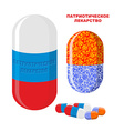Patriotic medicine in Russia Pills with Russian vector image