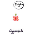 religious sign-ayyavazhi vector image vector image