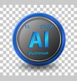 aluminium chemical element chemical symbol