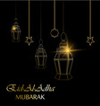 eid al adha beautiful greeting card vector image vector image