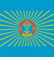 flag of astana kazakhstan vector image