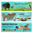 hunting animals birds and rifles vector image vector image