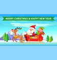 merry christmas and reindeer vector image