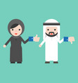 cute arab businessman and muslim woman holding vector image