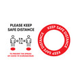 keep safe distance red dot on floor in public vector image
