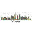 outline moscow russia city skyline with color vector image vector image