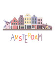 city amsterdam vector image vector image