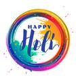 color splash frame holi festival background vector image vector image
