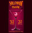 halloween party flyer with of cocktail with eyes vector image