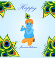 lord krishana in happy janmashtami vector image