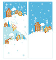 village street banner vector image vector image