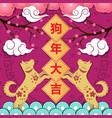 year of the dog paper cut with a golden dog and vector image vector image