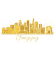 chongqing china city skyline golden silhouette vector image vector image
