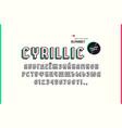 decorative cyrillic sans serif bulk font vector image