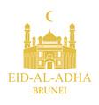 Eid Al Adha Brunei vector image vector image