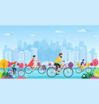 people on bicycles in park family with children vector image