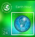 Series calendar holidays around the world event vector image
