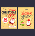 christmas final sale holiday discount poster santa vector image vector image