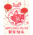 happy chinese new year happy new 2019 year card vector image vector image