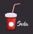 soda in plastic container vector image