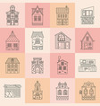 city architecture set vector image