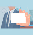 businessman with business card empty page vector image