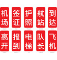 chinese word logo-20 vector image vector image