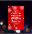 christmas card with red background and glitters vector image