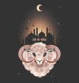 eid al adha greeting card for feast sacrifice vector image
