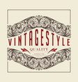 premium quality label vintage style badges vector image