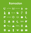 set of ramadan simple icons vector image