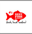 simple bold red fish silhouette vector image vector image