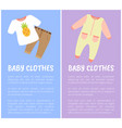 baby clothes two images isolated on blue and lilac vector image