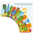 chongqing china city skyline with color buildings vector image vector image