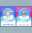 happy new year piglets celebration glass toys vector image vector image