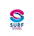 surf school letter s icon vector image