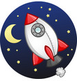 toy rocket ship cartoon vector image vector image