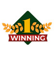 winning banner victory and success leader or vector image vector image