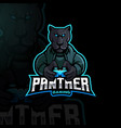panther gamer vector image