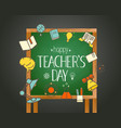 teachers day greeting card back to school vector image