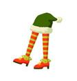 christmas elf feet in striped socks flat vector image