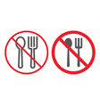 no eating line and glyph icon prohibition vector image vector image