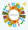 jeddah saudi arabia city skyline with color vector image vector image