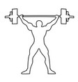 lifting weights one line drawing vector image vector image