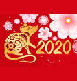 rat new year 2020 banner vector image vector image