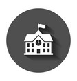 school building icon in flat style college vector image vector image