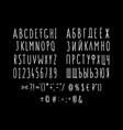 font set letters and symbols linear contour vector image vector image