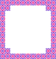 Frame with pink and violet patterns on canvas vector image vector image