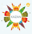 kazan russia city skyline with color buildings vector image vector image