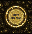 new year glittering background vector image vector image